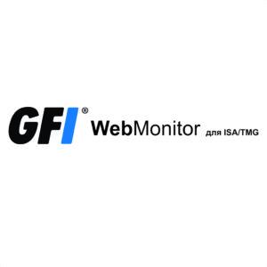 GFI WebMonitor для ISA/TMG