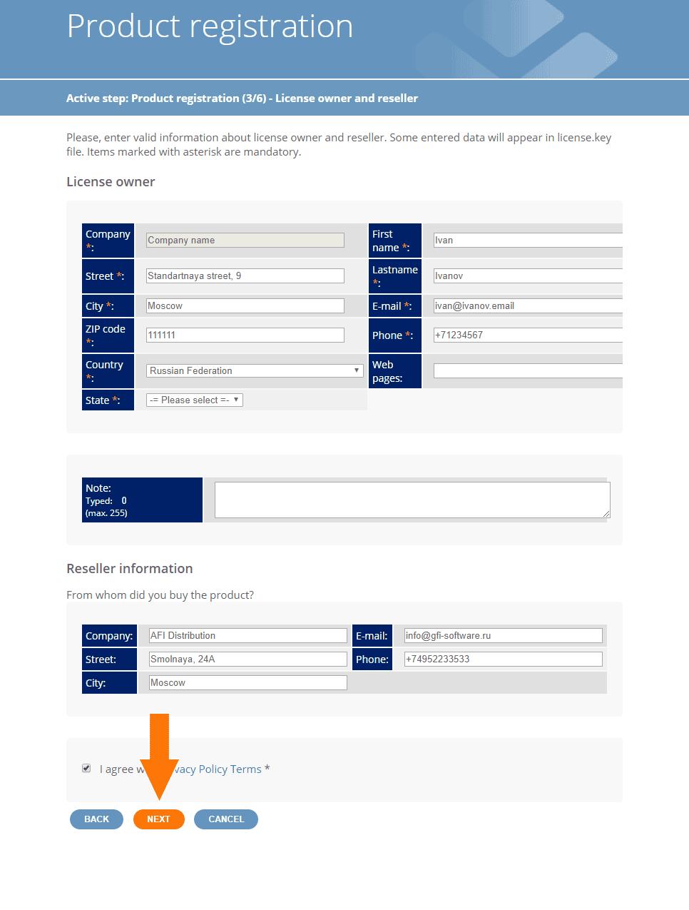 Шаг 3: Проверьте актуальность ваших данных